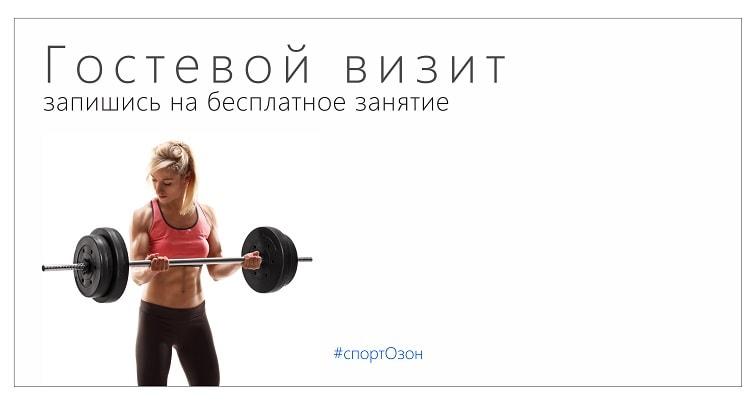 Спорткомплекс Озон Сарапул