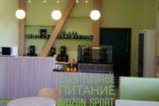 Кафе спортивного питания в СОЦ ОЗОН